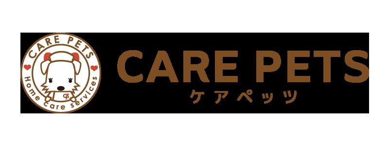 サービスロゴ - -ケアペッツ